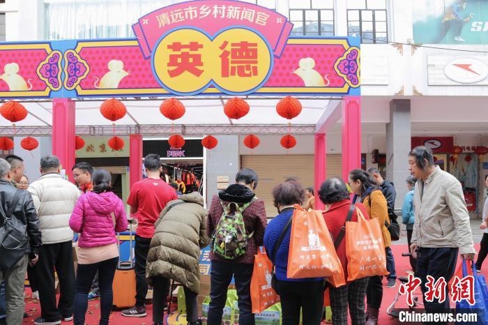 广东乡村新闻官借力新传播方式实现自我脱贫
