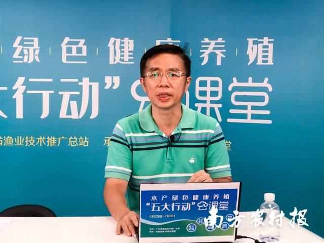 谢骏 中国水产科学研究院珠江水产研究所研究员