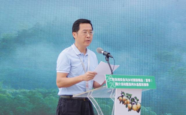 广东省农业农村厅乡村产业发展处处长蔡立
