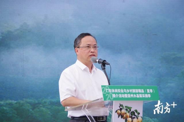 清远市人民政府副市长雷玉春