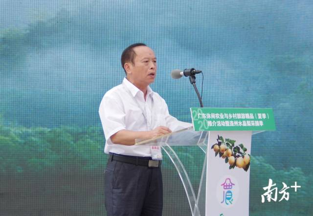 韶关市农业农村局副局长肖盛华