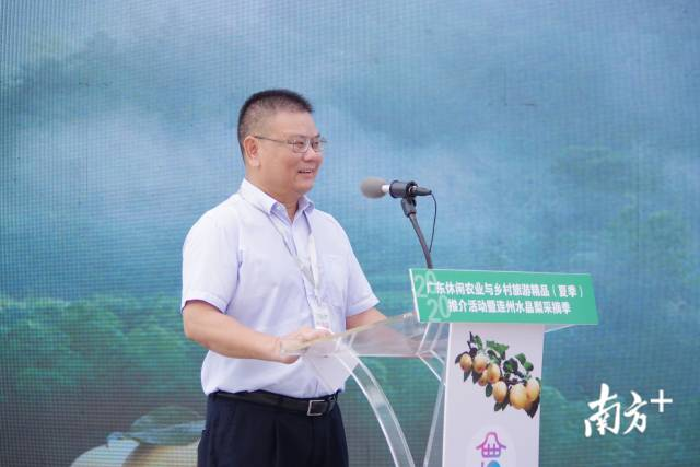 阳江市农业农村局副局长姚德仁