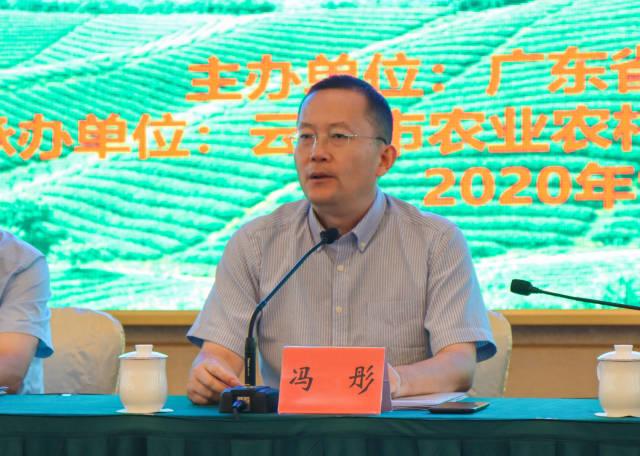 广东省农业农村厅副厅长冯彤