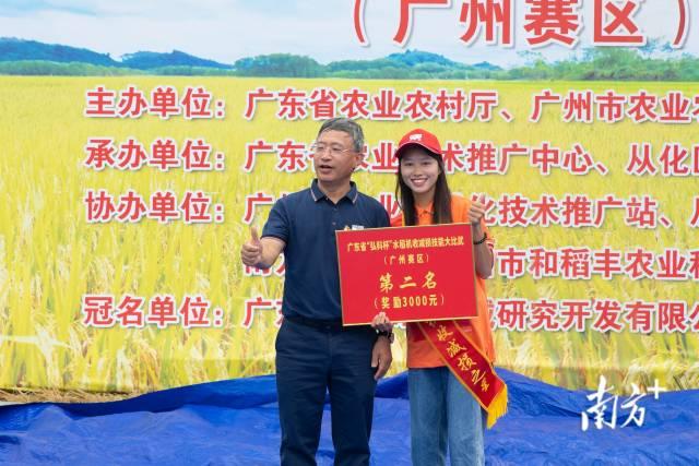 广东省农业农村厅一级巡视员牛宝俊为获得第二名的选手沈笑芬颁奖